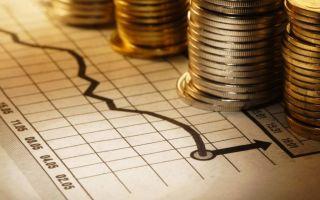 Способы сохранить деньги от инфляции и выгодно вложить