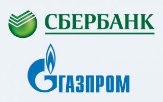 Перевод средств с карты Сбербанка на пластик Газпромбанка: доступные способы
