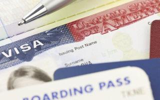 Порядок оплаты консульского сбора за визу в США