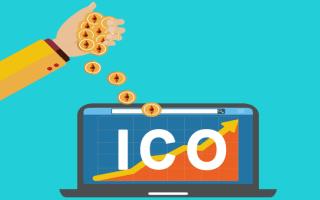 Как правильно инвестировать в ICO: пошаговая инструкция