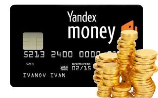 Вывод средств с Яндекс.Деньги: доступные способы, порядок действий