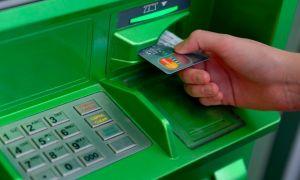 Порядок снятия средств со счета, открытого в Сбербанке