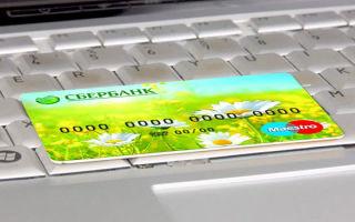 Порядок заказа кредитной карты Сбербанка через интернет-банкинг Сбербанк Онлайн
