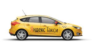 Порядок перевода средств со счета Яндекс.Такси на Яндекс.Деньги