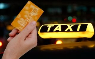 Оплата поездки на Яндекс.Такси с помощью карты