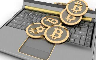 Вывод реальных денег с кошелька блокчейн: доступные способы