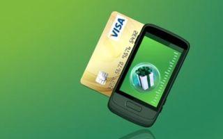 Способы пополнения счета мобильного телефона в сети Мегафон