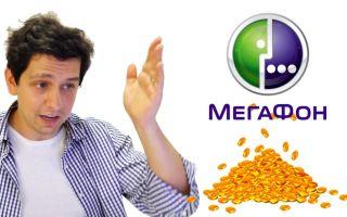 """Условия отключения """"Кредита доверия"""" на Мегафоне"""