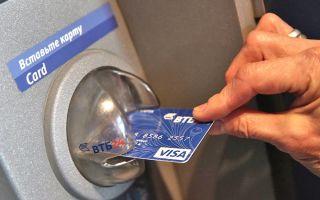 Способы перевода денег между картами ВТБ, а также на карту другого банка