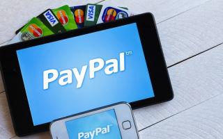 Популярные способы вывода денег из платежной системы Paypal