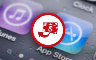 Способы возврата денег за подписку App Store