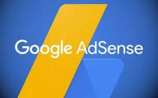 Удобные способы вывода средств с Гугл Адсенс