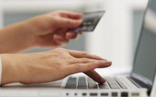 О блокировке (закрытии) кредитной карты через интернет-банкинг Сбербанк Онлайн