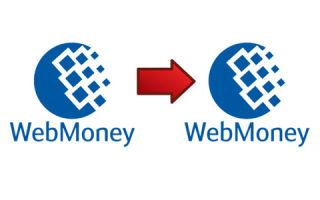 Перевод денег с одного кошелька Вебмани на другой: алгоритм действий