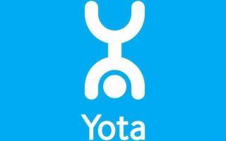 Перевод денег с Йоты на МТС: популярные способы