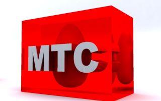 Популярные способы снятия запрета на платежи МТС