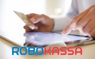 Способы оплаты через сервис Робокасса