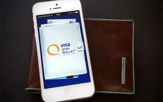 Перевод средств на Киви кошелек с телефона: основные способы