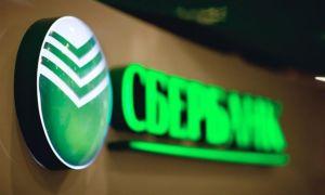 Порядок рефинансирования кредита в Сбербанке с более низким процентом