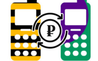 Перевод денег со счета Мегафона на Билайн: доступные способы