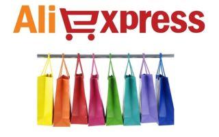 Нюансы отмены заказа на Алиэкспресс после оплаты