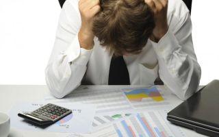 Основные отличия рефинансирования от реструктуризации, что выгоднее