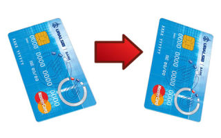 Порядок перевода средств между картами банка Уралсиб