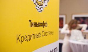 Порядок оплаты кредита в банке Тинькофф: удобные способы
