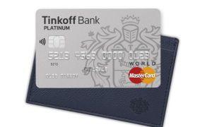 Способы узнать остаток по кредиту в Тинькофф банке по номеру договора