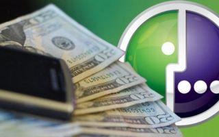 Как взять в долг, когда закончились деньги на Мегафоне