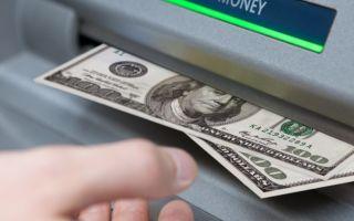 Покупка и обмен валюты в Сбербанке Онлайн: подробная инструкция