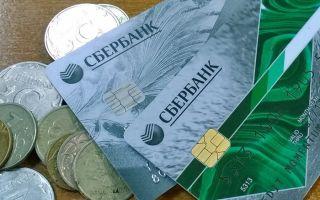 Порядок перевода денег с вклада на карту через Сбербанк Онлайн