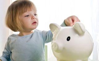 О возможности открыть вклад в Сбербанке на имя несовершеннолетнего ребенка