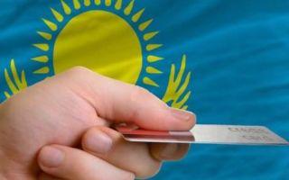 Способы перевода денег из Казахстана в Россию