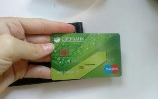 Доступные варианты получения денег с утерянной карты Сбербанка