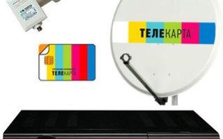 Способы удобно и быстро оплатить за Телекарту
