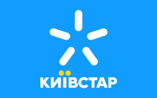 Способы перевода денег между абонентами сети Киевстар