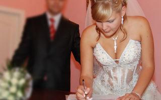 Порядок оплаты госпошлины за регистрацию брака в России