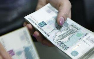 Доступные способы перевода денег в Крым