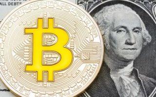 Способы вывода криптовалюты в реальные деньги