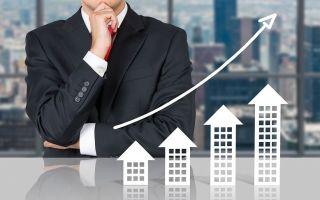 Способы начать инвестировать в недвижимость