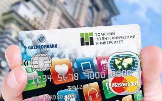 Способы перевода средств между картами Газпромбанка