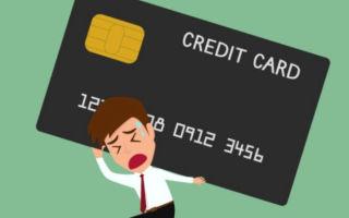 Советы, как правильно погасить кредитную карту Сбербанка