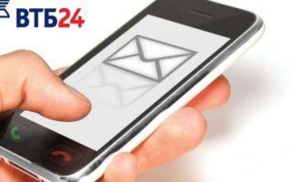 Способы пополнения баланса мобильного телефона или карты с карточки ВТБ
