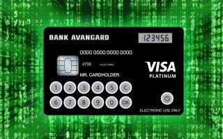 Перевод денег между картами Авангард: удобные способы