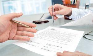 Документы, необходимые заемщику для рефинансирования кредита