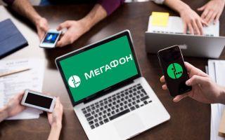 Порядок пополнения трафика в сети Мегафон