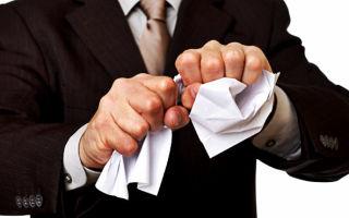 Процедура отказа от поручительства банку по кредиту