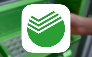 Продление онлайн-вклада в Сбербанке: пошаговая инструкция