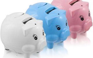 Основные отличия накопительного счета и вклада